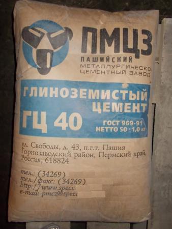 Глиноземистый цемент москва раствор цементный м150 характеристика