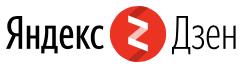 Наш канал на ЯндексДзен